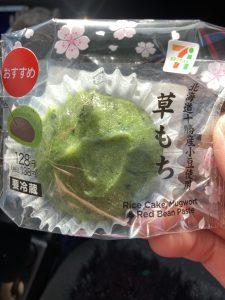 セブンイレブンおすすめ和菓子